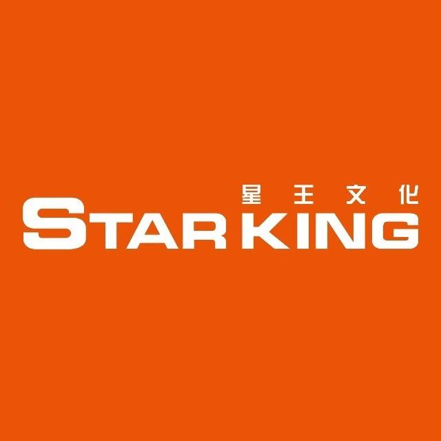 韶关市星王文化传媒有限公司的企业标志